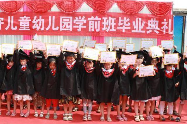 扬州退休老教师7年义务辅导200多留守儿童