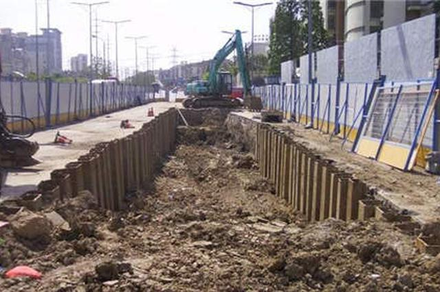 """南京拟立法明确实行""""雨污分流""""阳台要单设污水管"""