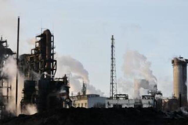 江苏关停整顿2834家化工企业 80人被追究刑责