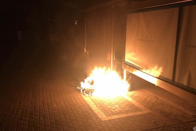 垃圾桶因一根烟头凌晨起火 险些烧掉公交站台