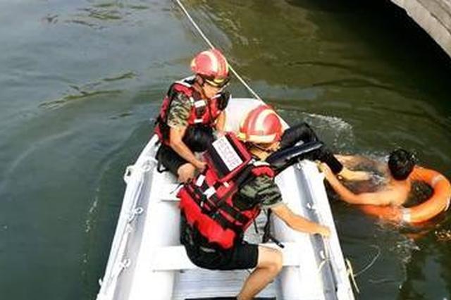 与父亲争执 15岁少年冲动跳河不幸溺亡
