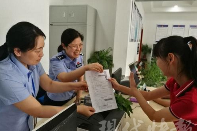 南京秦淮警方全国首开 支持线上支付办身份证