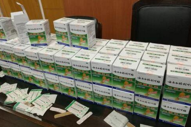 苏州三人售卖假冒创口贴长达五年 终被抓获