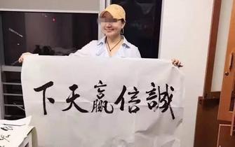"""59岁老赖为躲债整容成""""少女"""""""