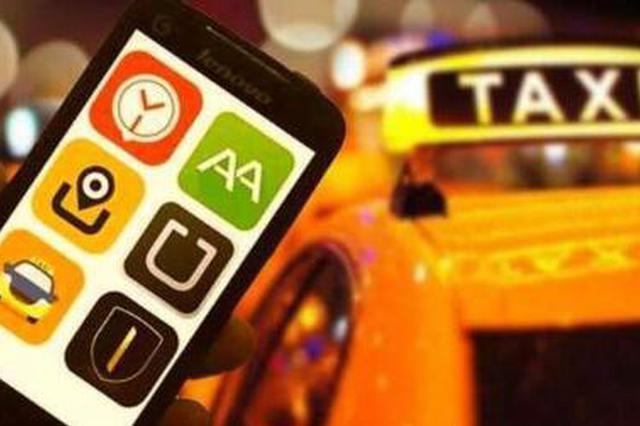 苏州网约车司机下药迷晕女乘客 强拍裸照收藏被判刑