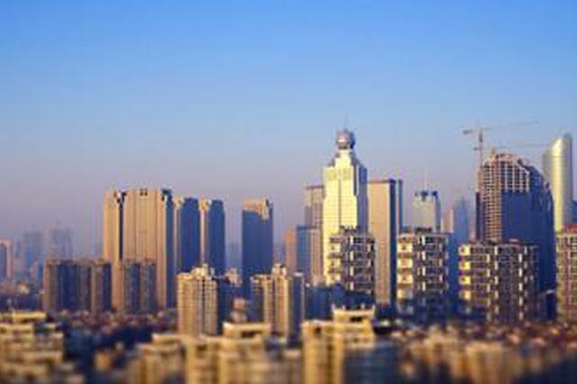 南京去年新房卖了6.2万套遭腰斩 创6年来新低