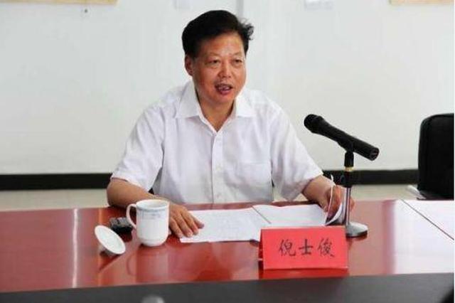 江苏省检察院对扬州市政协原副主席倪士俊立案侦查