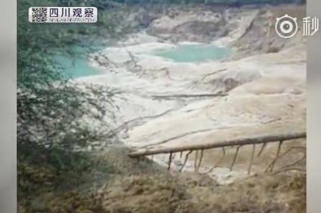九寨沟景区内火花海受损 水体严重流失