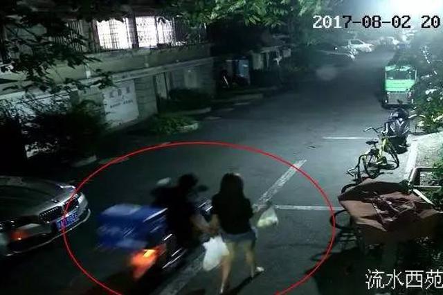 3女孩在同一小区接连被外卖员猥亵