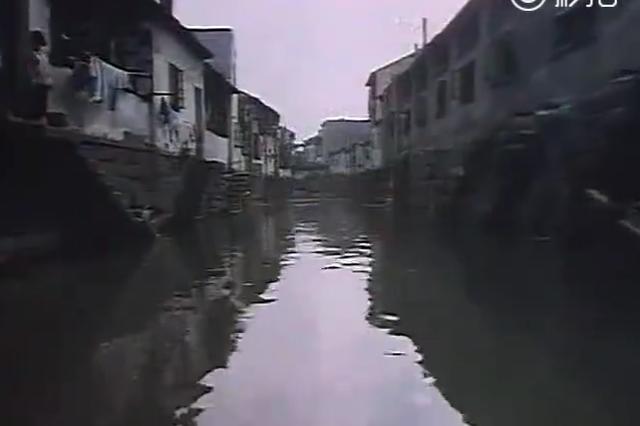 看80年代的东方威尼斯苏州