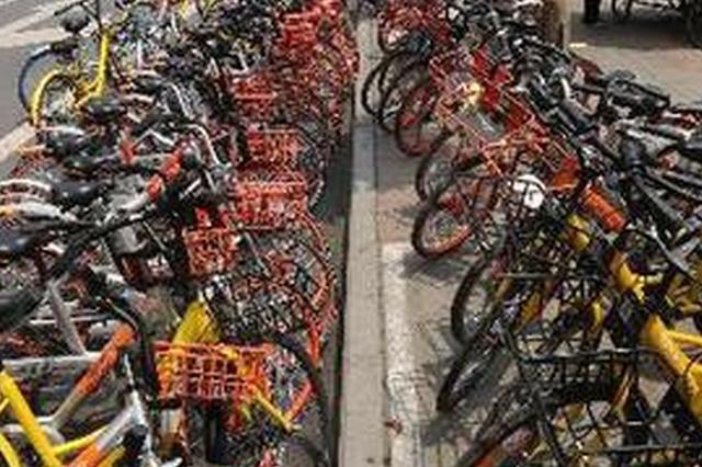 南京市今年新增1.5万个停车位 2.5万辆公共自行车