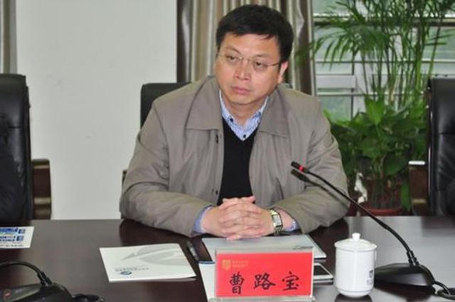 曹路宝任南京市委宣传部部长 曾在主城三区任主官