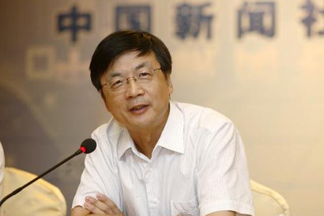中国新闻社原社长刘北宪涉严重违纪接受审查