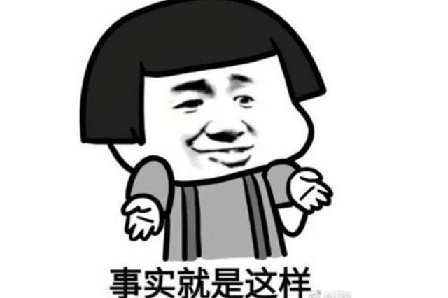 """周末江苏开启""""包游""""模式 下周高温卷土重来"""