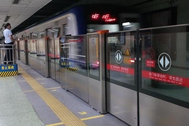 宁溧城际最快十月全线洞通 明年一季度模拟试运行