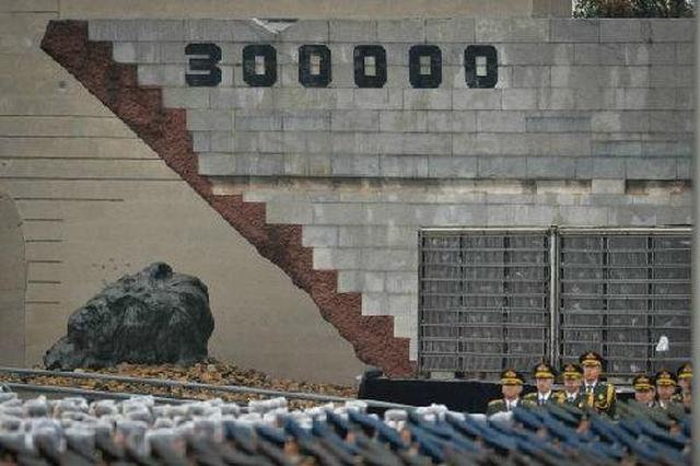 加拿大有望设立南京大屠杀纪念日 日本试图阻挠