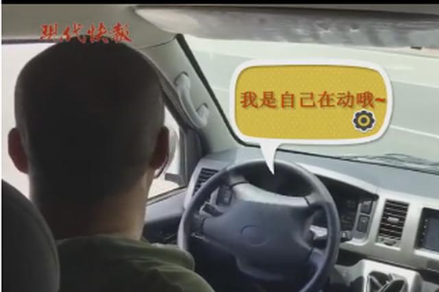 """无人驾驶中巴车上路 开起来蛮像""""老司机"""""""