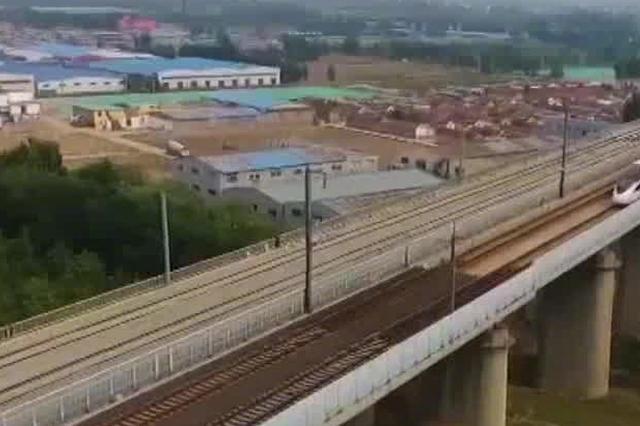 沿江高铁将开建 未来南京到合肥缩至40分钟