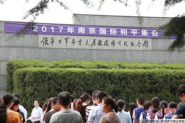 《南京大屠杀研究》期刊获批创办