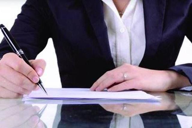 江苏省级机关公开遴选154名基层公务员 都有哪些要求