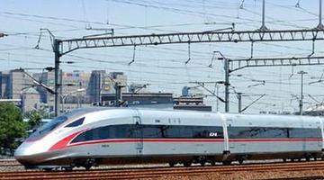 9月21日长三角实行新铁路运行图