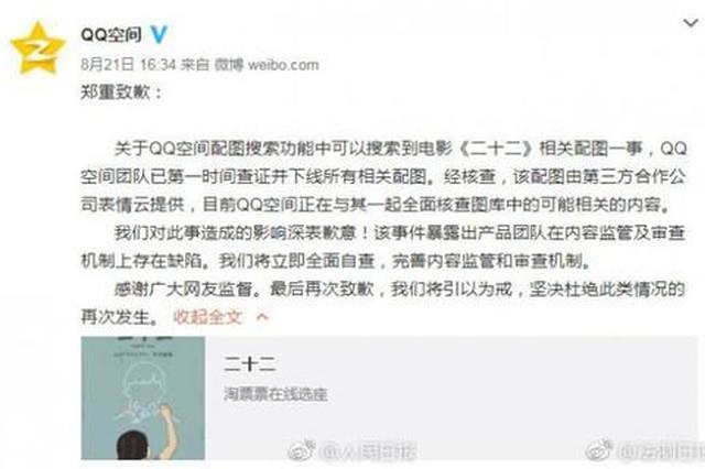 """""""慰安妇""""纪录片竟遭截图制成表情包 导演:望尊重"""