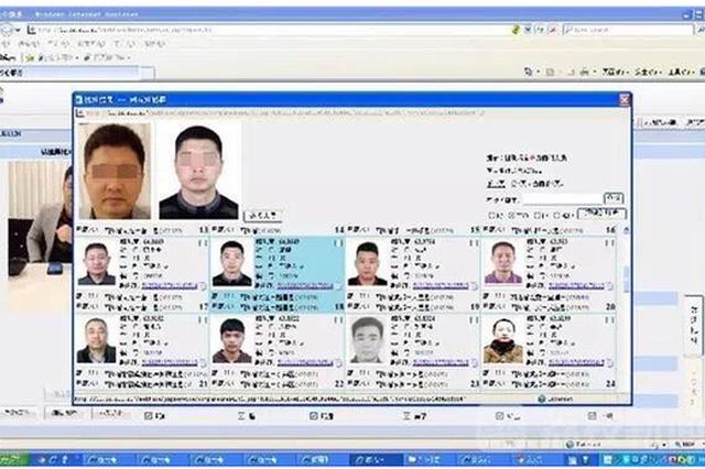 """被全国五市警方通缉 男子冒充""""高富帅""""行骗十年"""