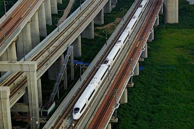 9月21日起南京到北京最短只需约3.5小时