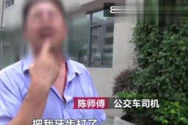 """南通公交司机被""""暴走团""""围殴 涉事双方均被罚"""