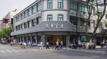 南京22条修路计划进展如何?