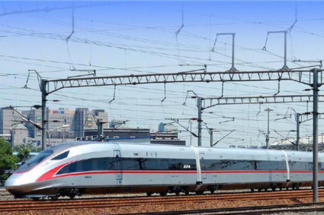 9月21日长三角实行新铁路运行图 出行必看这!