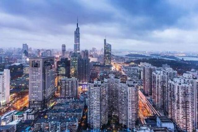 南京市长问计:如何提升南京城市首位度