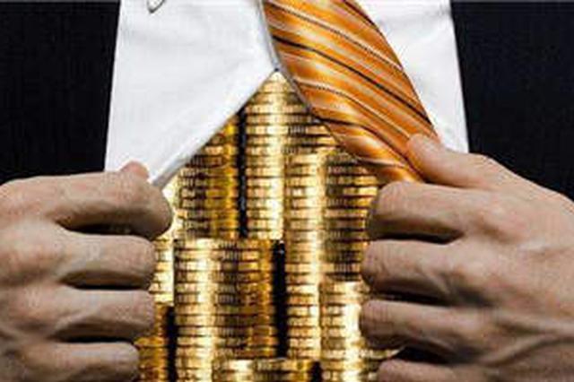 今年澳门永利赌场查处扶贫腐败问题873个 查处1165人