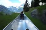 在瑞士阿尔卑斯山的滑滑梯 不要太酷炫!
