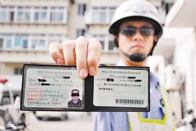 南京12489人驾照过期 开车上路属无证驾驶