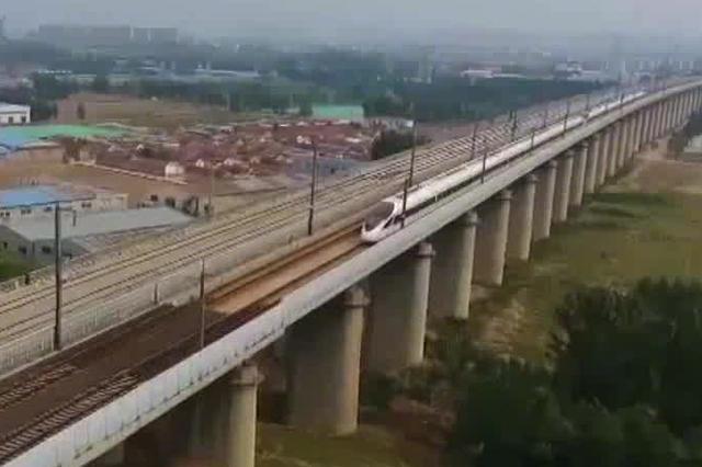 复兴号本月21日起开行 南京到北京最快3小时26分钟