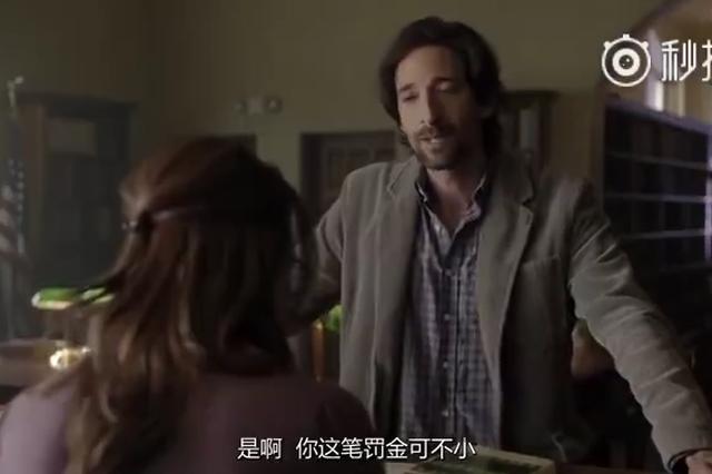 霸道总裁温馨暖人短片《迟还的图书》