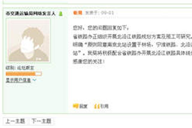 南京六合要建高铁站啦!目前处于规划阶段