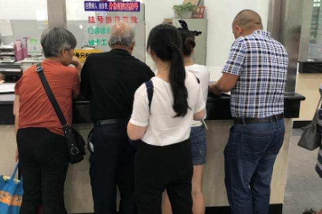 南京警方侦破演唱会假票案 抓获59名嫌疑人