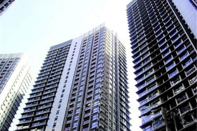澳门永利赌场公租房分配入住率近九成 全年棚改任务提前完成