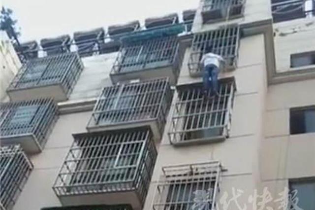 男童挂5楼窗外 小伙徒手爬楼托举20分钟