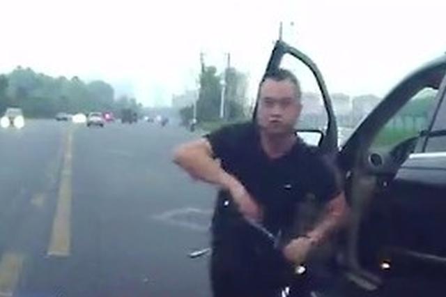 徐州一男子街头逼停车辆 还掏出了一把仿真枪支
