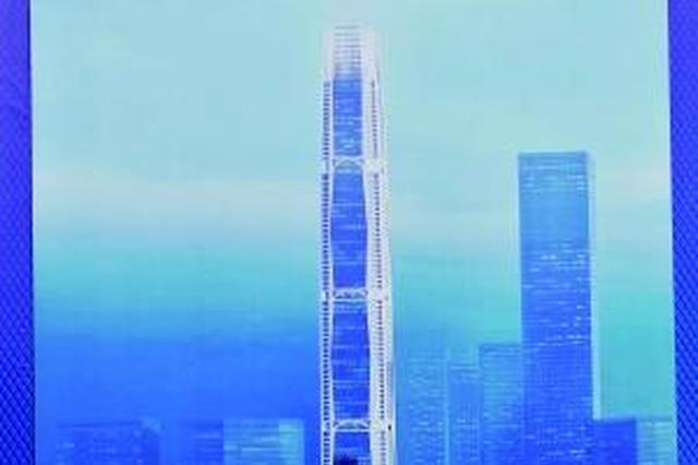 国内最大最复杂的地下空间开工 南京江北建550米大楼