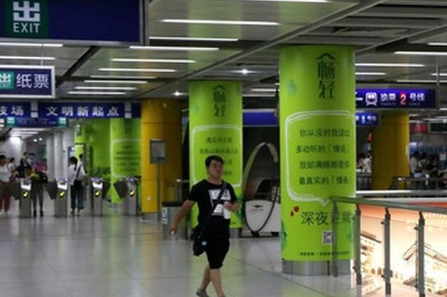 南京地铁新进展:4号线二期将于2021年开通