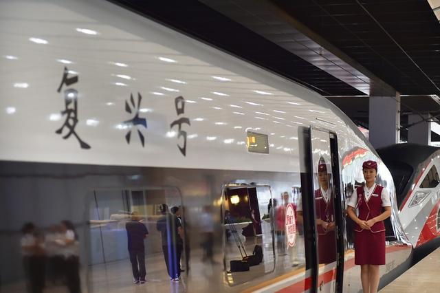 世界最快高铁有多火?首发当天旅游团被抢光