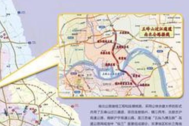 江苏又一过江通道接线开工 京沪高速一路南下过江