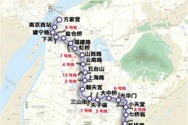 南京5号线下穿城墙方案获批 工程方案曾被退回