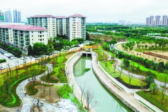 南京市委就有关人事安排召开民主协商会