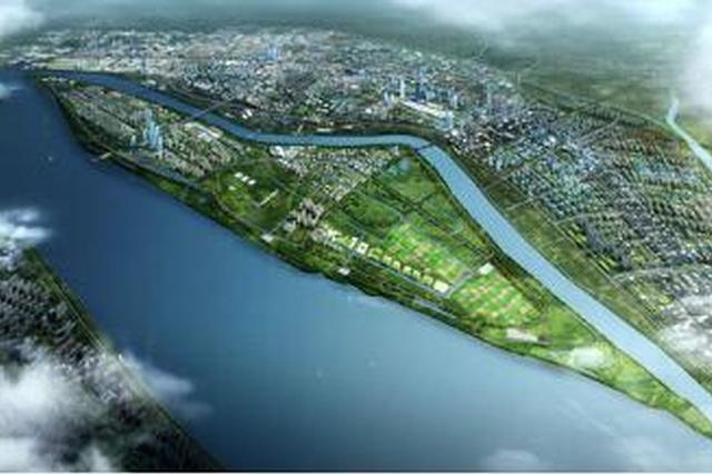 研究发现:南京江心洲面积年均减少19.97公顷