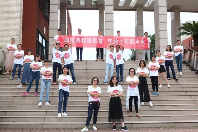 南京大学生创业项目全国大赛创佳绩 摘得2金5银